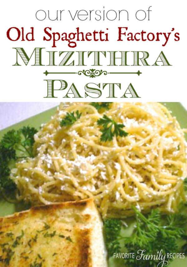 Our Version of Old Spaghetti Factory's Mizithra Pasta